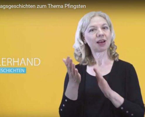 Pfarrerin Dagmar Schwirschke